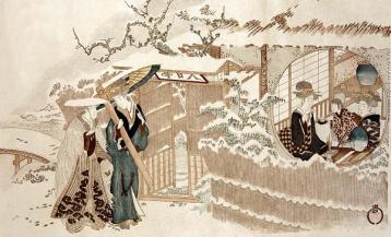 论日本茶文化精髓|日本茶道
