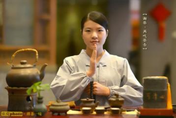 不可不知的中国茶道礼仪|茶道知识
