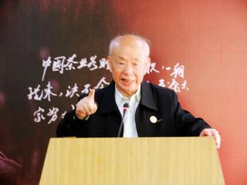 茶学专家吴觉农与《茶经述评》