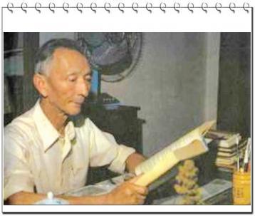 茶学家李联标:茶叶科学研究先驱之一