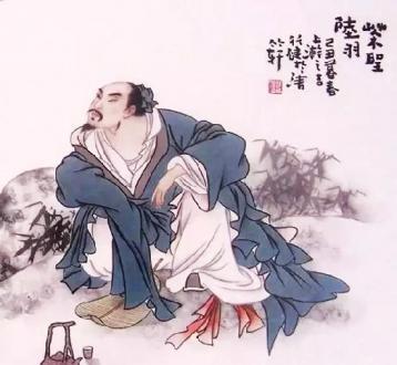 陆羽与《茶经》|中国茶文化