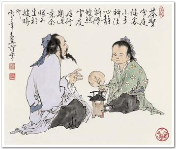 中国茶文化:千年茶道|茶视频