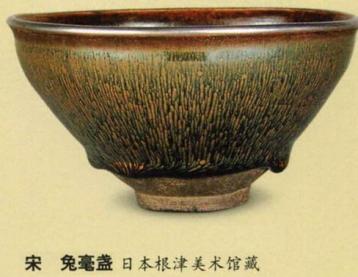 唐宋以来饮茶茶具有新的改进发展|唐宋茶具
