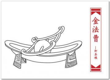 从《茶具图赞》论器以载道|茶具文化