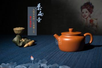紫砂壶茶艺传统文化|紫砂壶艺术
