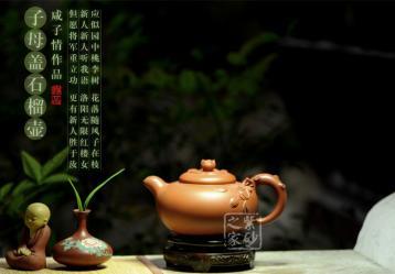 在紫砂壶中听到生命的声音