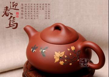 紫砂壶的起源|紫砂壶的由来