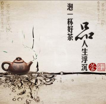 详细的黑茶知识|黑茶基础知识