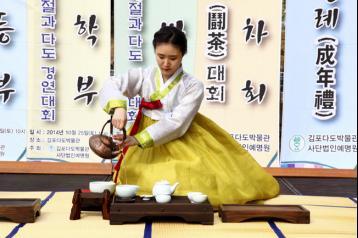 韩国茶道表演|韩国茶道礼仪