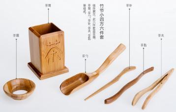 茶道六君子|茶道茶具