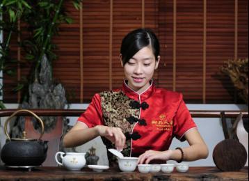 茶艺师中级理论知识试卷1|职业技能鉴定