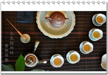 茶席设计的基本认识|范增平