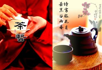 中国茶艺图片|中国茶艺设计素材