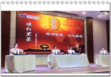 黑茶茶艺表演视频(千两茶)|巫山茶仙子的茶艺表演