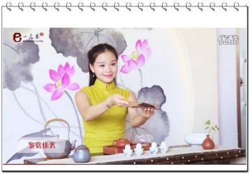 《21式工夫茶》茶艺表演|潮州工夫茶艺表演