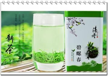 绿茶的贮藏保鲜技术五项|绿茶保鲜