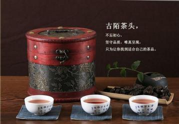 关于普洱茶仓储的几点想法|普洱茶保存