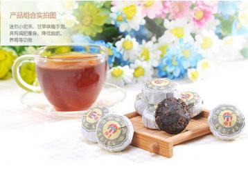 普洱茶可以保存多久