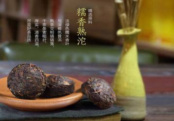 常见的普洱茶存放方式详解