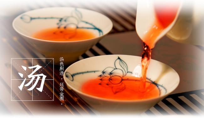 茶叶术语解释 茶黄素