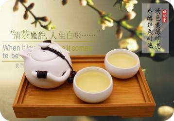 茶叶碱|茶叶术语解释