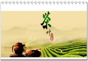 一种提高绿茶中GCG含量的加工方法【专利】