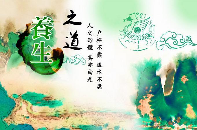 黄芪红枣茶 保健茶配方