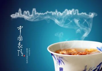 养生瘦身茶|保健茶配方