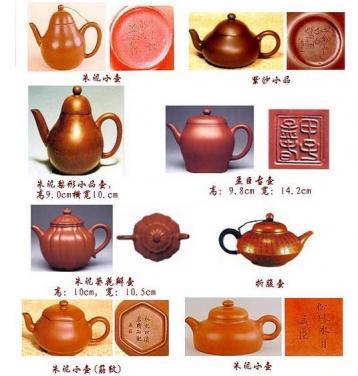历史上的紫砂名家|明、清时期紫砂名人