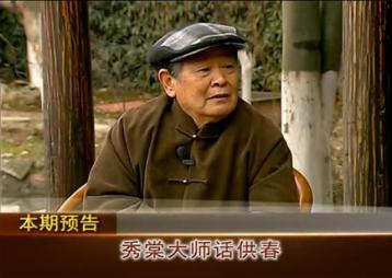 大师说器:徐秀棠话供春|紫砂壶视频