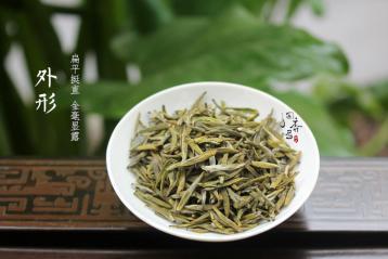 蒙顶黄芽茶叶展示图|黄茶图片