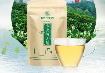 黄大茶茶叶展示图片|黄茶图