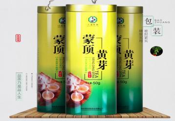 黄茶包装设计图片|蒙顶黄芽包装设计