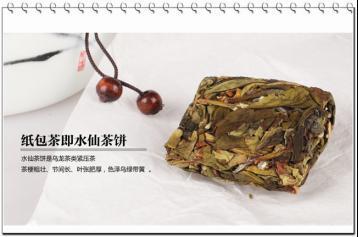 漳平水仙茶的制作工艺