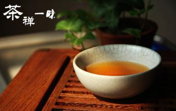 闽茶茶史拾遗之漳平水仙茶