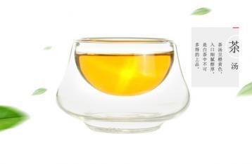 白牡丹茶和贡眉茶的区别
