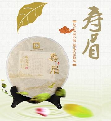 寿眉是什么茶?深入了解寿眉茶