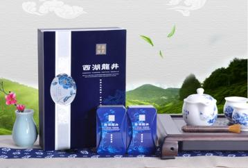 西湖龙井茶的储藏方法