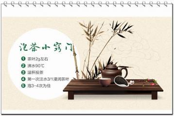庐山云雾茶的冲泡方法
