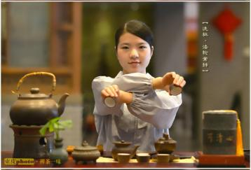 午子茶艺(盛唐茶艺)文化|午子绿茶茶艺