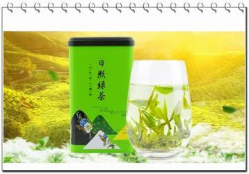 日照绿茶的贮存方法