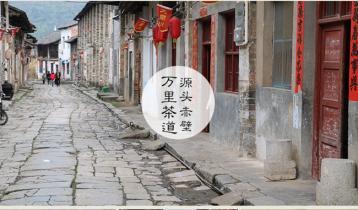 湖北青砖茶历史