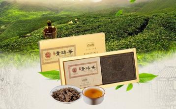 青砖茶的售价 青砖茶的价格多少