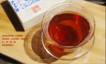 四川藏茶的品鉴方法