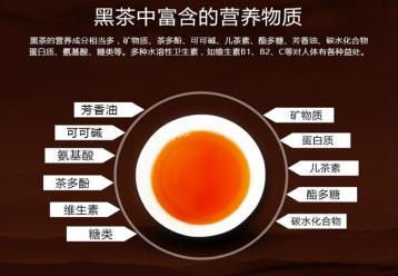 泾阳茯砖茶制作|陕西茯砖茶功效