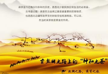 爱上泾阳茯砖茶的理由|陕西茯砖茶功效