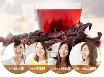 洛神花茶搭配方法|洛神花茶配方