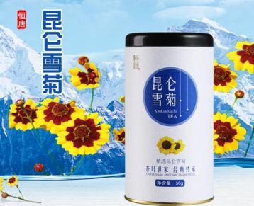 经常饮用雪菊茶可以增强人体免疫力