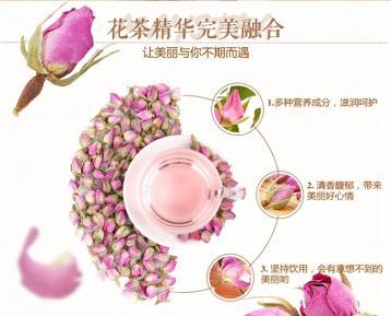 玫瑰花茶搭配喝 养颜瘦身还调经