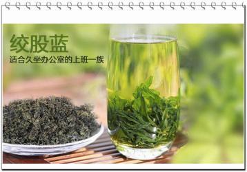 泡绞股蓝茶最好用玻璃杯